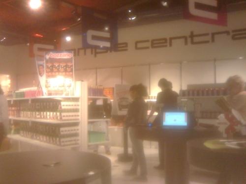 Sample Central em foto de celular
